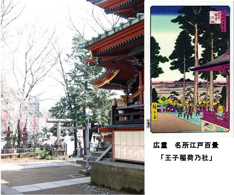 12 桜の名所としての飛鳥山は、元文二年(1737)、八代将軍吉宗が大岡越前...  広重のある
